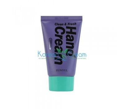 Крем для рук с аргановым маслом Clean & Fresh Argan Hand Cream  EUNYUL, 50 г