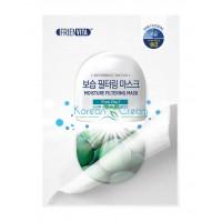 Увлажняющая маска-фильтр для лица с витамином E и сливой Moisture FRIENVITA