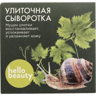 Восстанавливающая сыворотка с муцином улитки для лица и век, 10 мл — Revitalizing serum with snail mucin for face and eyelids