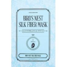 Дерматропная маска для лица с экстрактом секреции ласточки-саланганы