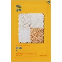 Тканевая маска против пигментации с экстрактом риса