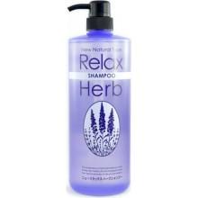 Шампунь для волос с маслом лаванды, расслабляющий, 1000 мл