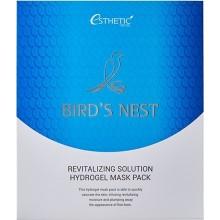 Набор гидрогелевых масок для лица с экстрактом ласточкиного гнезда, 5 шт*28 г