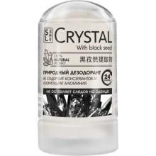 Минеральный дезодорант для тела с чёрным тмином, 60 г