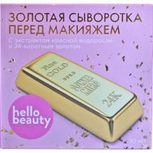 Сыворотка перед макияжем с красными водорослями и золотом, 10 мл