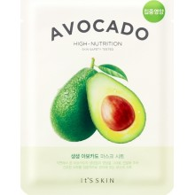 Смягчающая тканевая маска для лица с авокадо