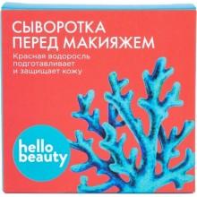 Сыворотка перед макияжем с экстрактом Красной водоросли, 10 мл