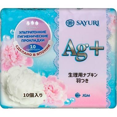 Гигиенические прокладки с серебром, нормал, 10 шт — Sanitary napkin Argentum+