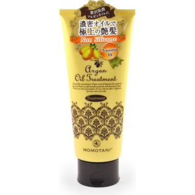 Бальзам для волос с маслом арганы, без силикона, 200 г — Organic Argan Treatment