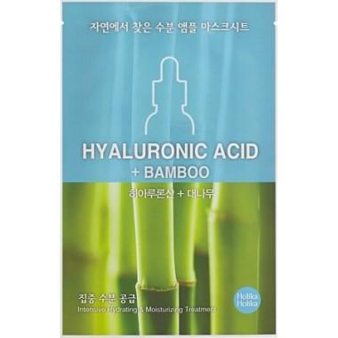 Маска тканевая увлажняющая с гиалуроновой кислотой — Mask Sheet Hyaluronic acid + bamboo