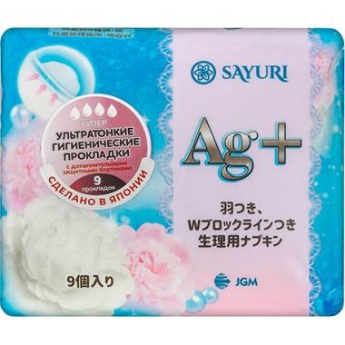 Гигиенические прокладки с серебром, супер, 9 шт — Sanitary napkin Argentum+