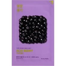 Тканевая маска витаминизирующая  с экстрактом ягод асаи