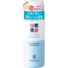 Очищающая пудра для умывания с экстрактом ферментированного риса, 60 г