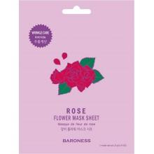 Увлажняющая тканевая маска для лица с экстрактом розы