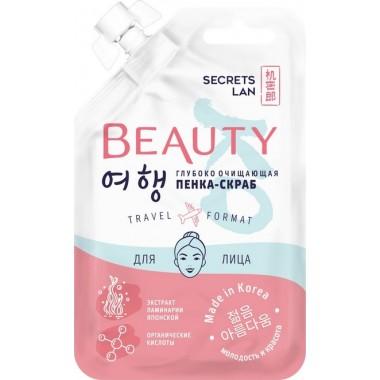 Глубоко очищающая пенка-скраб для лица, 12 г — Deep cleansing foam scrub