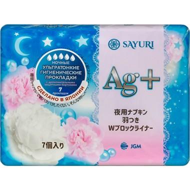 Гигиенические прокладки с серебром, ночные, 7 шт — Sanitary napkin Argentum+