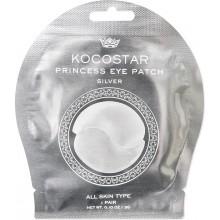 Гидрогелевые патчи для глаз с коллоидным серебром, 2 шт