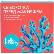 Сыворотка перед макияжем с экстрактом Красной водоросли, 30 мл