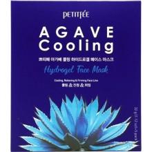 Набор охлаждающих гидрогелевых масок для лица с экстрактом агавы, 5 шт*32 г