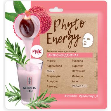 Антиоксидантная тканевая маска для лица с личи и розмарином — Phyto Energy Antioxidant sheet mask