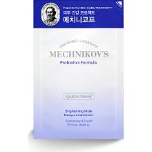 Осветляющая тканевая маска с пробиотиками, пробник, 1 мл