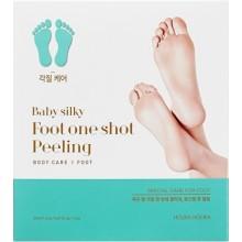Жидкий пилинг для ног