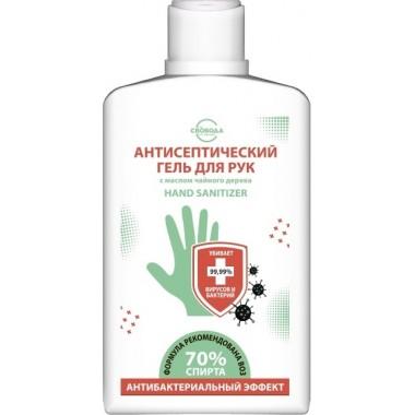Антисептический гель для рук с маслом чайного дерева, 140 мл — Antiseptic Tea Tree Oil Hand Gel
