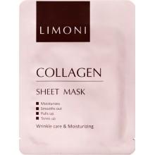 Тканевая маска для лица с коллагеном, 20 мл