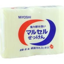 Мыло для стирки для точечного застирывания стойких загрязнений, 140 г*2 шт