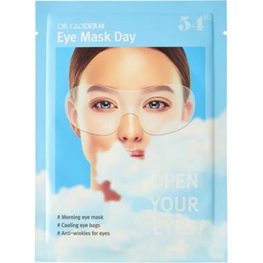 Гидрогелевая маска для глаз — Eye Mask Day