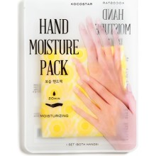 Увлажняющая маска для рук, желтая, 16 мл