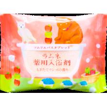 Расслабляющая соль-таблетка для ванн с ароматом свежих яблок, 40 г