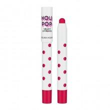 Матовая помада-карандаш для губ, тон PK02 - малиновый, 1,7 г