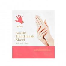 Тканевая маска для рук увлажняющая