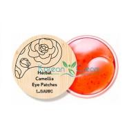 Гидрогелевые патчи для век с экстрактом камелии Herbal Camellia Hydrogel Eye Patches L.SANIC, 60 шт