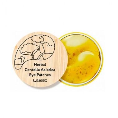 Гидрогелевые патчи с экстрактом центеллы, 60 шт — Herbal Centella Asiatica Hydrogel Eye Patch
