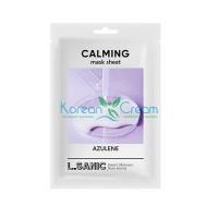 Успокаивающая тканевая маска с азуленом Azulene Calming Mask Sheet L.SANIC