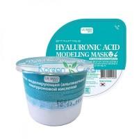 Альгинатная маска с гиалуроновой кислотой для обезвоженной кожи Modeling Mask Hyaluronic Acid LA MISO, 28 г