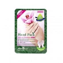 Тканевая маска для интенсивного ухода за руками, 1 пара