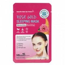 Увлажняющая ночная маска с розовой водой, 3 шт