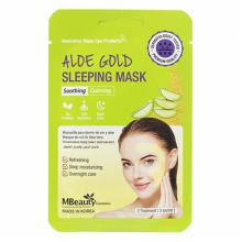 Успокаивающая ночная маска с экстрактом алоэ, 3 шт