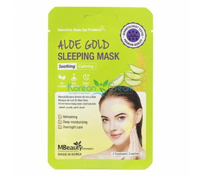 Успокаивающая ночная маска с экстрактом алоэ Aloe Gold Sleeping Mask MBeauty, 3 шт
