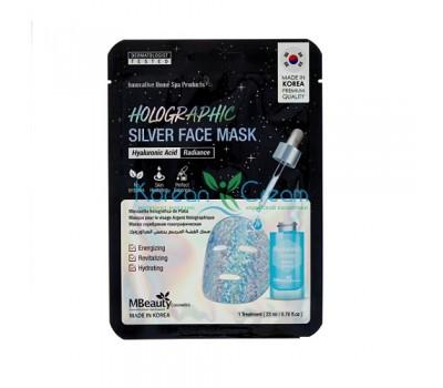 Голографическая серебряная маска для лица с гиалуроновой кислотой Holographic Silver Hyaluronic Acid Face Mask MBeauty, 23 мл