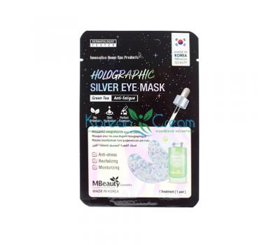 Голографические серебряные патчи с экстрактом зеленого чая, 1пара, MBeauty