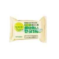Мыло для стирки (для точечного застирывания загрязнений) Laundry Soap Bar MIYOSHI, 180 гр