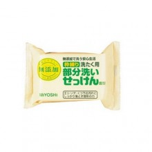 Мыло для стирки для точечного застирывания загрязнений, 180 г