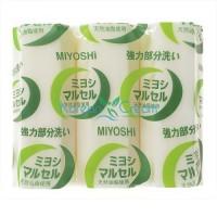Мыло для стирки для точечного застирывания стойких загрязнений Maruseru Soap MIYOSHI, 3 шт