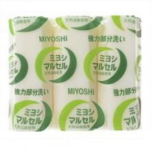 Мыло для стирки для точечного застирывания стойких загрязнений, 3 шт