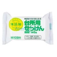 Мыло для стирки и применения на кухне Laundry Soap Bar (For Kitchen) MIYOSHI, 140 гр