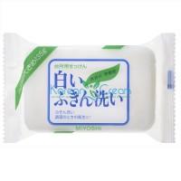 Мыло для стирки отбеливающее Laundry Soap Bar (Whitening) MIYOSHI, 135 гр